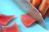お刺身サラダの作り方1