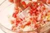 冷製トマトパスタの作り方の手順4