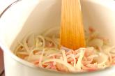 オニオントマトスープの作り方1