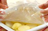 ジャガイモのホイルチーズ焼きの下準備1