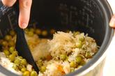 ホタテ入り豆ご飯の作り方3