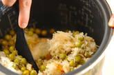 ホタテ入り豆ご飯の作り方6