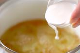 嵯峨豆腐・冷やし葛スープの作り方3