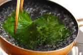 大葉とジャコの佃煮おにぎりの作り方1
