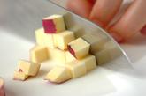 サツマイモのコロコロ甘煮の作り方1