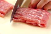 薄切り豚肉のショウガ焼きの下準備1