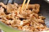 薄切り豚肉のショウガ焼きの作り方2