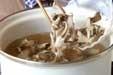 マイタケのスープの作り方1