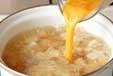 とろみ卵スープの作り方2