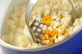 ポテトサラダの作り方7