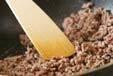 豆腐グラタンの作り方5