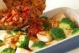 豆腐グラタンの作り方8