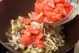 きのこトマトスパゲティの作り方3
