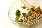 切干し大根の納豆和えの作り方1