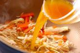 切干し大根のカレー酢の作り方2