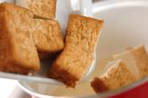 青菜と厚揚げの煮物の作り方1