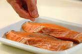 鮭のサクサクフライの下準備1