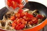 たっぷりキノコのスパゲティーの作り方3