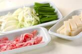 餅の豚キムチ炒めの作り方1
