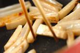 レンコンのシャキシャキ炒めの作り方1