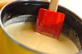 チョコバナナアイスクリームの作り方6