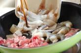 カレー風味の八宝菜の作り方12