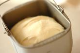 ご飯食パンの作り方2