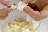 チーズあんこマフィンの作り方1