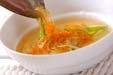 野菜のコンソメスープの作り方2
