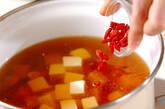 鶏ささ身のスープの作り方2