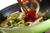 ゴボウのウスターソース炒めの作り方4