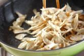 ゴボウのウスターソース炒めの作り方3