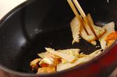 タケノコと鮭のマヨソテーの作り方2