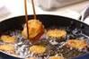 ナスのはさみ揚げの作り方の手順8