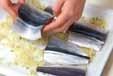 サンマのハーブ焼きの作り方1