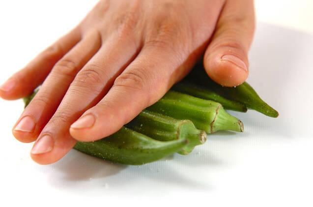 蒸し野菜の梅ダレ豆腐サラダの作り方の手順1