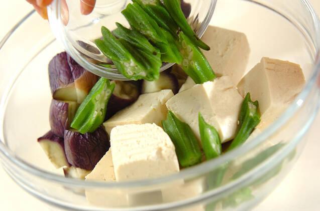 蒸し野菜の梅ダレ豆腐サラダの作り方の手順7