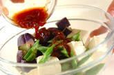 蒸し野菜の梅ダレ豆腐サラダの作り方8