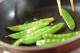 キヌサヤの塩炒めの作り方2