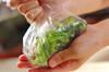 ゴーヤと塩昆布の浅漬けの作り方の手順2