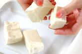 豆腐のチゲ風の下準備1