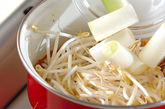 豆腐のチゲ風の作り方1