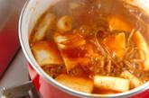 豆腐のチゲ風の作り方6