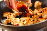 鶏肉と緑野菜の中華炒めの作り方6