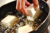 揚げ出し豆腐のあんかけの作り方2