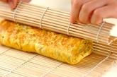 チーズ入り卵焼きの作り方3