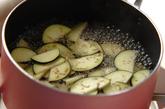 たっぷりナスのみそ汁の作り方1