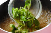 アサリ丼の作り方5