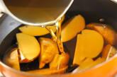 フライドポテトのチリマヨ添えの作り方4