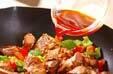 砂肝の鶏油炒めの作り方の手順8